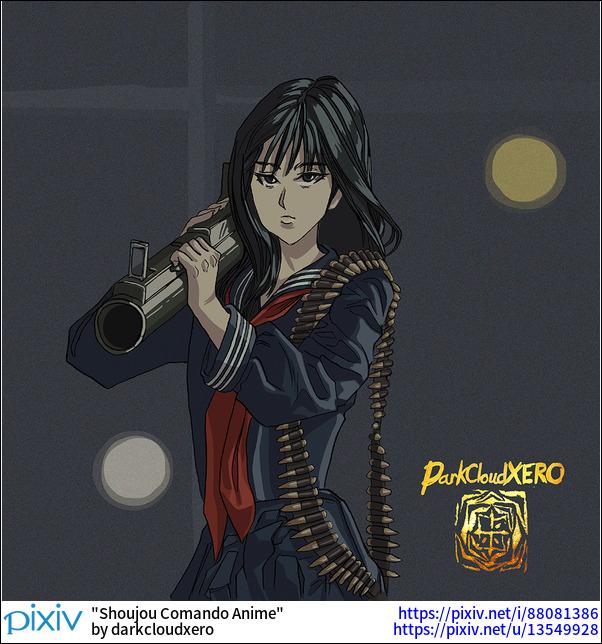 Shoujou Comando Anime