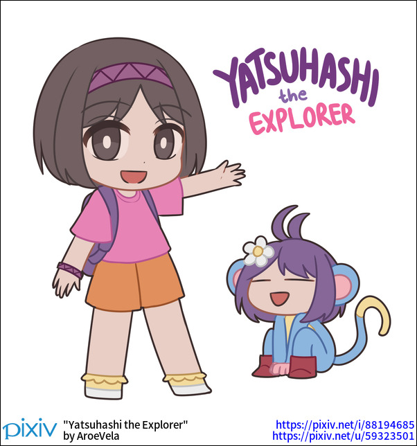 Yatsuhashi the Explorer