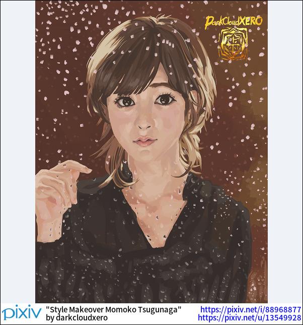 Style Makeover Momoko Tsugunaga