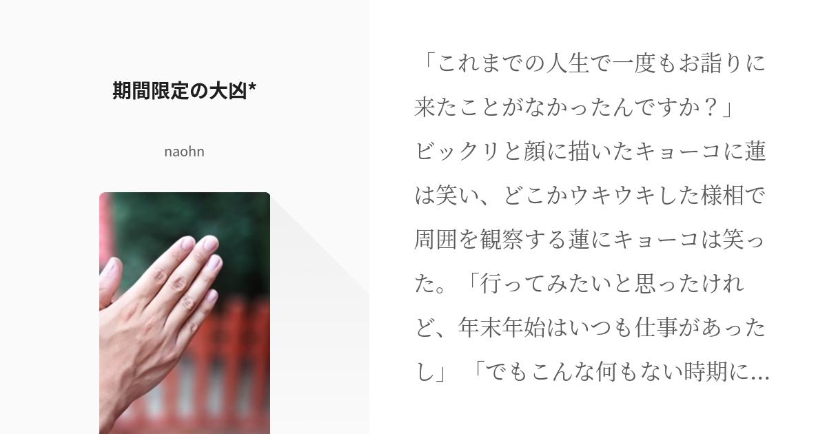 スキップ ビート 二 次 小説 雨の日 / スキップ・ビート! - 大人女子のサプリメント